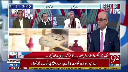 Breaking Views with Malick  – 14th December 2018