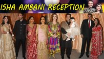 Isha Ambani Reception: Boman Irani, Adnan Sami & other Celebs at Party; Watch Video | FilmiBeat