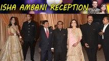 Isha Ambani Reception : Isha stuns in Golden Lehenga, Anand Piramal dazzles in Black Suit | Boldsky