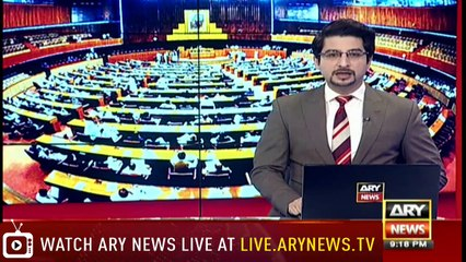 NEWS@9 |  ARYNews | 14 December 2018