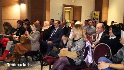 Agil Acteur majeur dans le secteur de l'énergie en Tunisie