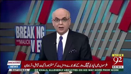 January Mein Kya Hone Wala Hai ?? Muhammad Malick Gives Breaking News