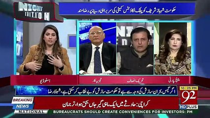 Waleed Iqbal Gets Angry On Anchor Shazia