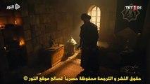 مسلسل ارطغرل الحلقة 127 مترجم موقع النور - قيامة ارطغرل الحلقة 6 الجزء الخامس - القسم الثالث