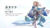 Granblue Fantasy Relink - Présentation des personnages