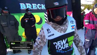 2018 Dew Tour Breckenridge Webcasts