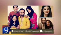 Why Aamir Liaquat 1st Wife Upset With His 2nd Marriage? - video