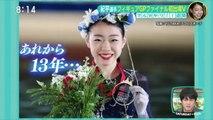 フィギュア女王紀平梨花 Rika Kihira vs浅田真央 Mao Asada秘技! 3回転半ジャンプ比較・トリプルアクセルが「進化」