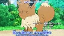 Pokémon Soleil et Lune - Episode 99 [VOSTFR]