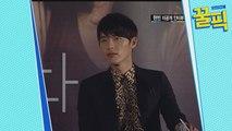 ′알함브라′ 현빈, 송혜교-임수정-하지원이 반한 로맨틱 눈빛 장인