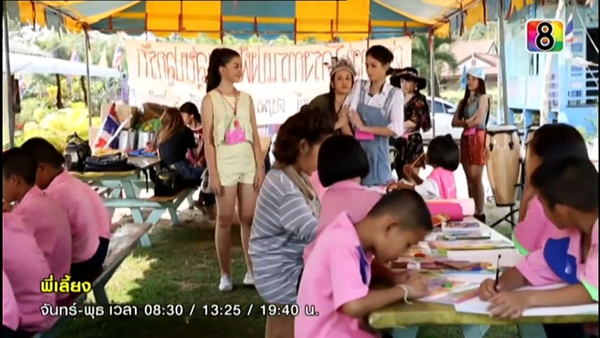 Phim Anh Nuôi Tập 13 - Phim Thái Lan   Godialy.com