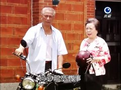 Phong Thuy The Gia Phan 3 Tap 533 Phim Dai Loan THVL1 Long T