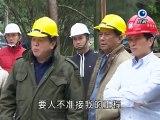Phong Thủy Thế Gia Phần 3 Tập 538 -- Phim Đài Loan -- THVL1 Lồng Tiếng-- Phim Phong Thuy The Gia P3 Tap 538 - Phong Thuy The Gia P3 Tap 539