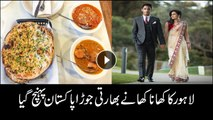 Indian couple arrives in Pakistan to taste Lahore food