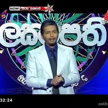 Sirasa Lakshapathi - Season 07 Episode 23 - 2018.12.15