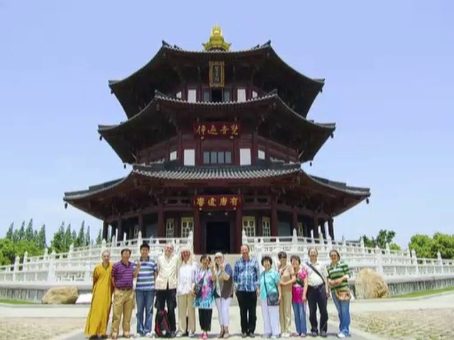 Suzhou China - PARADOX art exchange