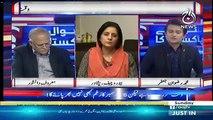 Sawal Hai Pakistan Ka – 16th December 2018