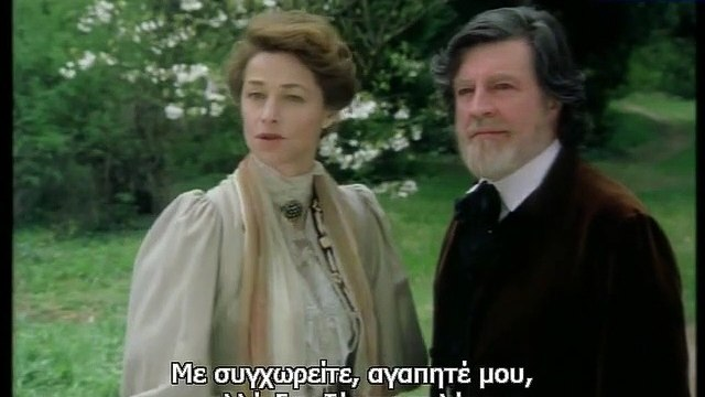 Music of the Heart (1999) Part 1 (GREEK SUBS) Watch Free Online