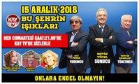 15 ARALIK 2018 KAY TV BU ŞEHRİN IŞIKLARI ONLARA ENGEL OLMAYIN!