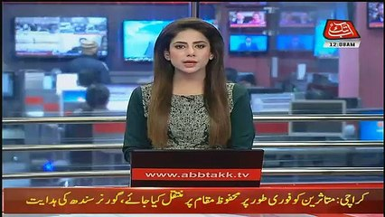 رات کے اس پہر بڑی خبر : امریکا کی جانب سے پاکستان کا شکریہ