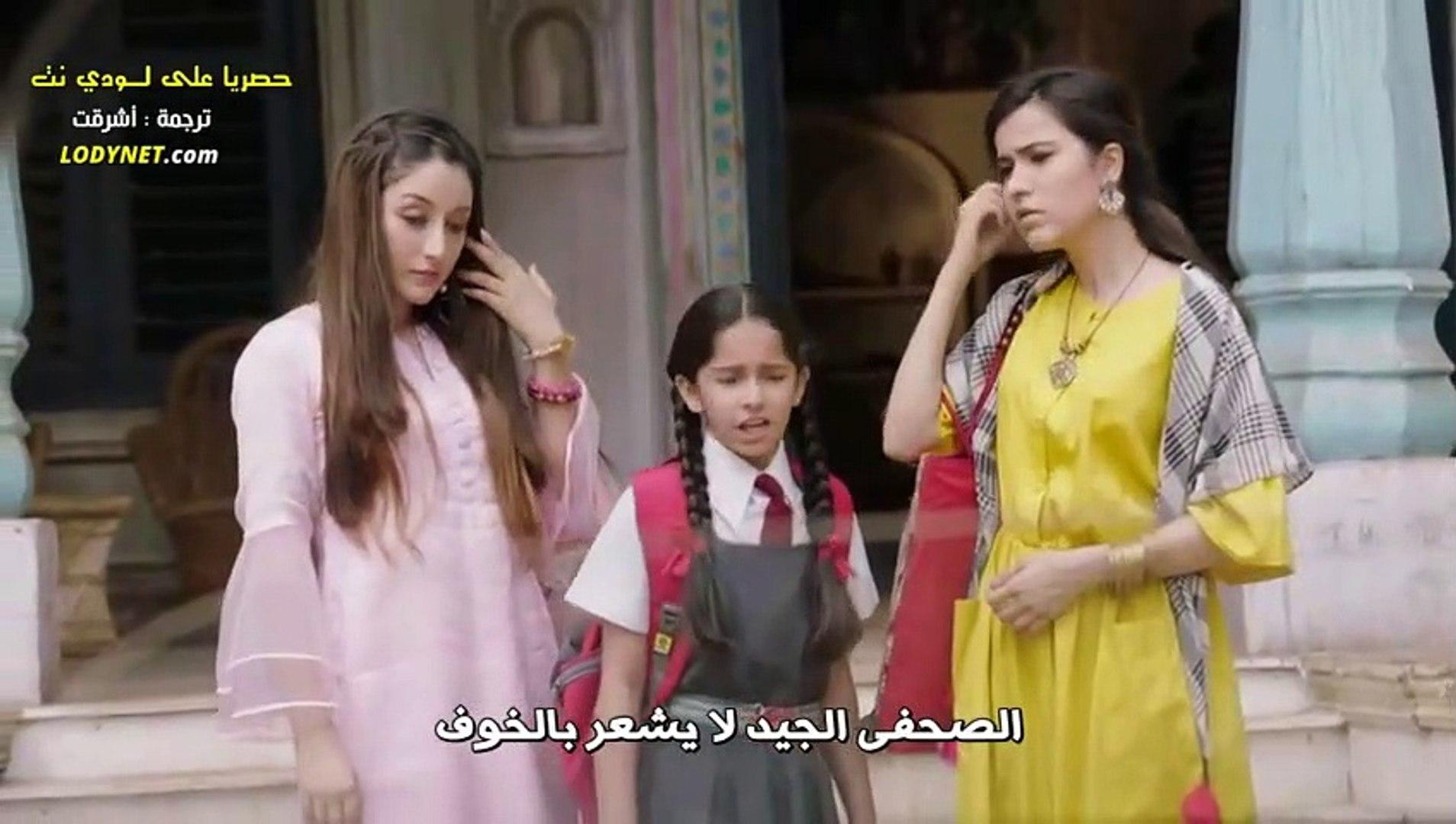 مسلسل مريم خان الحلقة 7 مترجمة