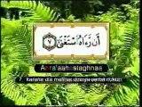 96. Surat Al-Alaq - Muhammad Thoha Al Junayd - Juz 'Amma