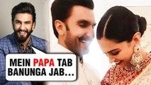 Ranveer Singh And Deepika Padukone's BABY PLANS REVEALED!