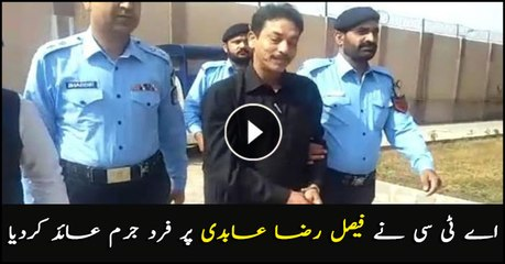 ATC convicted Faisal Raza Abidi