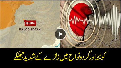 Earthquake, jolts, Quetta, other parts, Balochistan