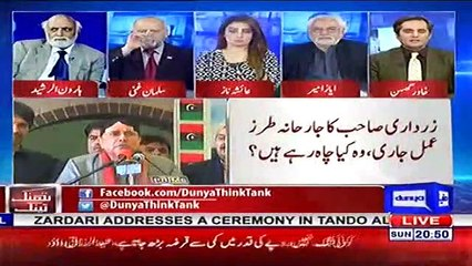 Asif Zardari might get arrested after the death anniversary of Benazir Bhutto - Khawar Ghumman