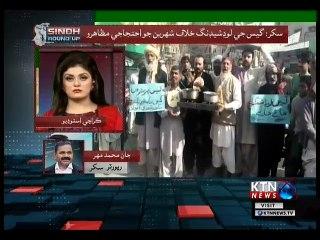 Sindh Round Up- 5 PM- 16th December 2018