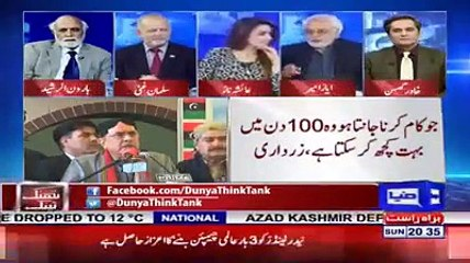 It seems that Pakistan's politics has died and only one is alive- Ayaz Amir on Asif Zardari's speech