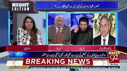 PPP will split if Asif Zardari goes to jail- Zafar Hillaly