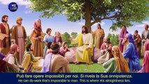 Un inno delle parole di Dio  La sostanza di Dio è sia onnipotente che concreta