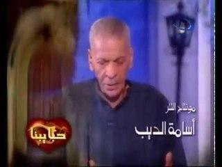 محمد الطوخي حادي يا بادي