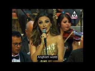 أنغام   دلوقتي احسن   مهرجان الموسيقى العربية 2016