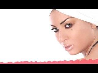 مروى - يا لولية | Marwa - Ya Lolaya