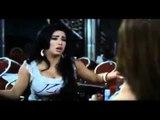 مروى مع غادة عبد الرازق في فيلم بونسواريه