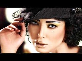 مروى - شوف عينى مالها   Marwa - Shouf Ainy Malha