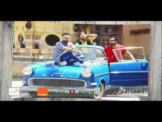 El Merazeyah (Official Music promo)