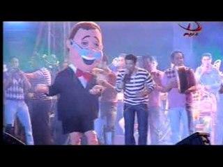 حفله الفنان سعد الصغير بدريم بـارك 2010