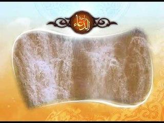 دعاء عمرو عطية -  نحمدك حمد النبيين