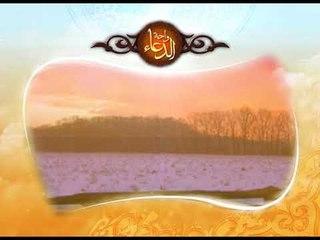 دعاء عمرو عطية - اللهم عفوك وغفرانك