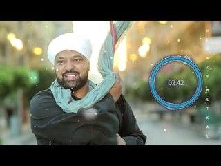 Hegazy Metkal - El Lela El Kbera (Official Lyrics Video ) | حجازى متقال - الليلة الكبيرة