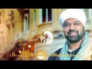 Hegazy Metkal - El Qasab (Official Lyrics Video ) | حجازى متقال - القصب