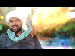 Hegazy Metkal - Bent El Nas (Official Lyrics Video ) | حجازى متقال - بنت الناس