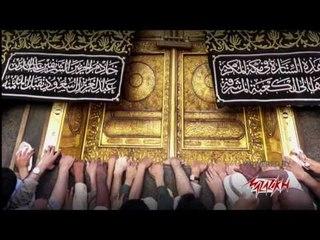 قناة مزازيكه رمضان 2017