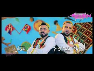 El Merazeya Hato el 3ares   Music Promo المرازيه - هاتو العريس   فيديو كليب