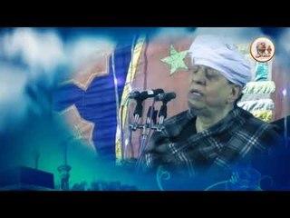 الشيخ ياسين التهامي - حفلة بنى محمد 2018 - الجزء الثاني