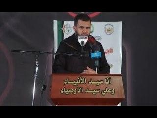 الشاعر محمد الأعاجيبي ¦ قصيدة هلا بريحة الجنة لزوار الحسين ¦ مهرجان الشهادة فتح ١٤٣٩هـ
